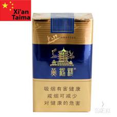 Ароматизатор Huanghelou от Xi'an Taima