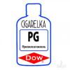 Пропиленгликоль (PG) DOW