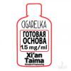 Готовая основа 1.5 mg/ml [Xi'an Taima]