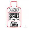 Готовая основа 12 mg/ml [Xi'an Taima]
