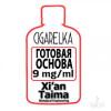 Готовая основа 9 mg/ml [Xi'an Taima]