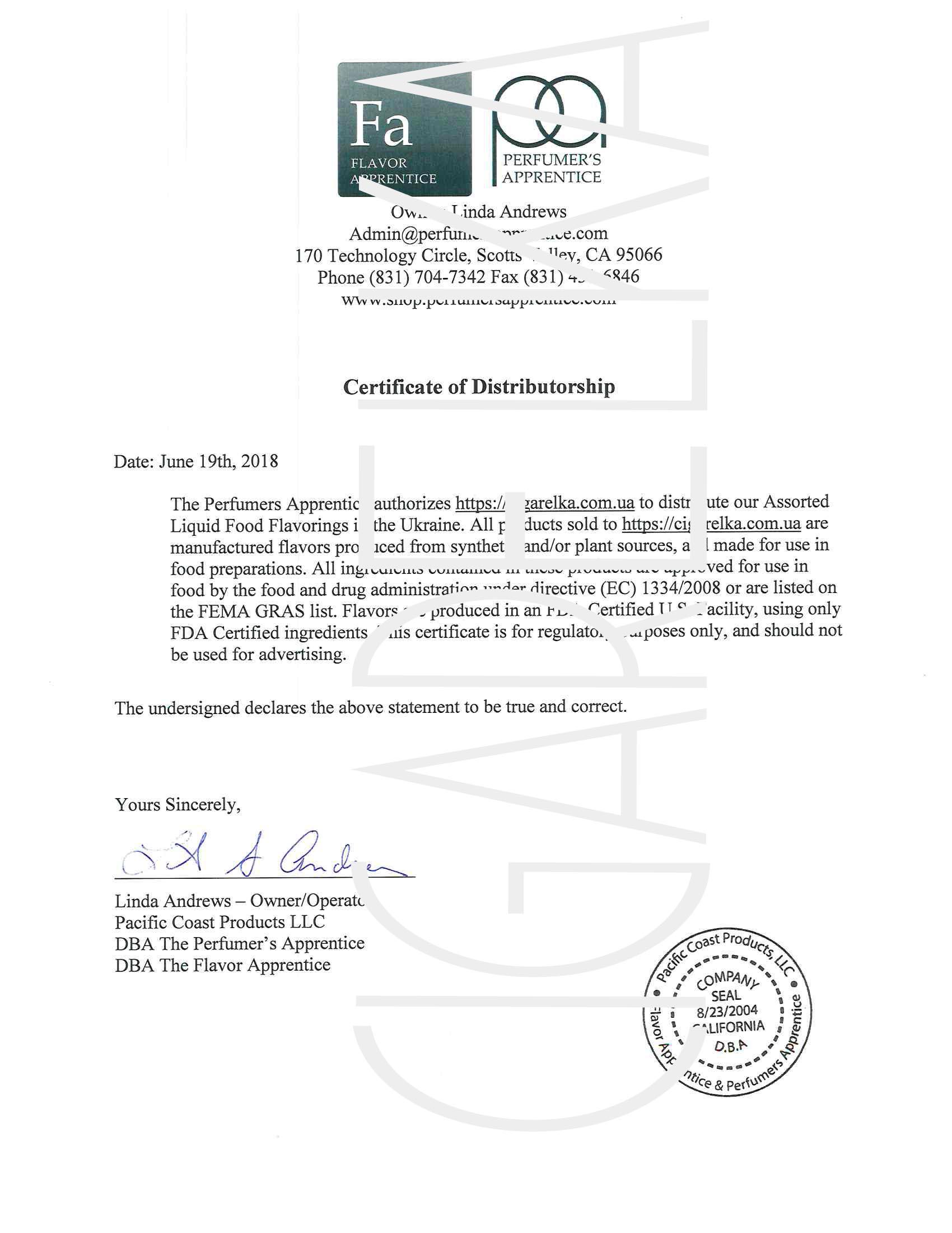 сертификат качества тпа