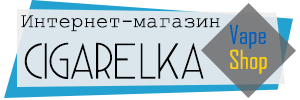 Интернет-магазин CIGARELKA