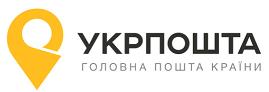 Доставка Укр почтой
